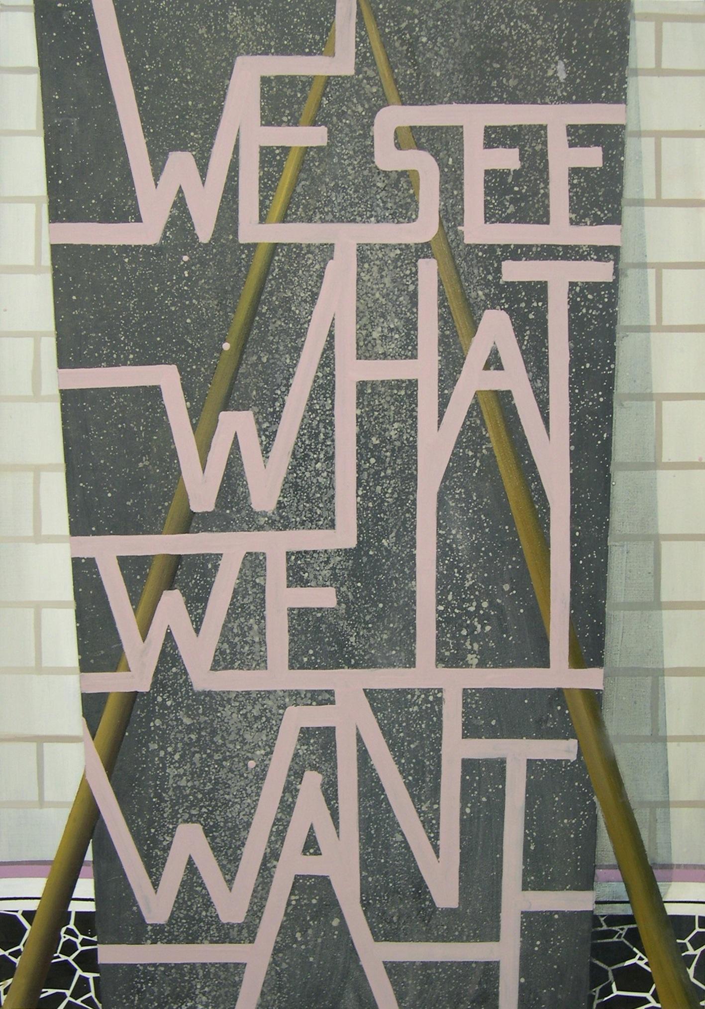 Ee......., 2015. Óleo sobre cartón. 100 x 70 cm.