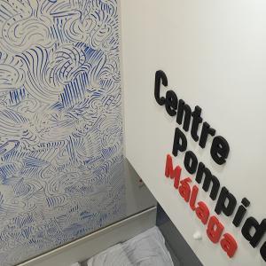 Instalación mural: Centre Pompidou, Málaga Año 2016 Acrílico sobre muro. Dimensiones: 200 m2 Título: Nuestro futuro está en el aire. Autor: José Medina Galeote