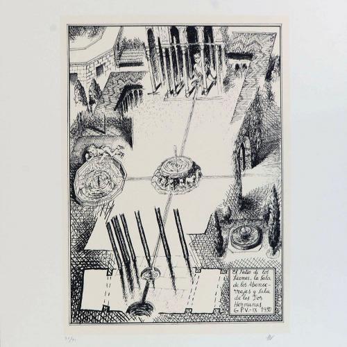 El Patio de los Leones, La Sala de los Abencerrajes y Sala de las Dos Hermanas, 1997¨
